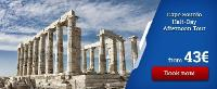 Cape Sounio half-day afternoon tour starting price ?43 by Keytours, Greece